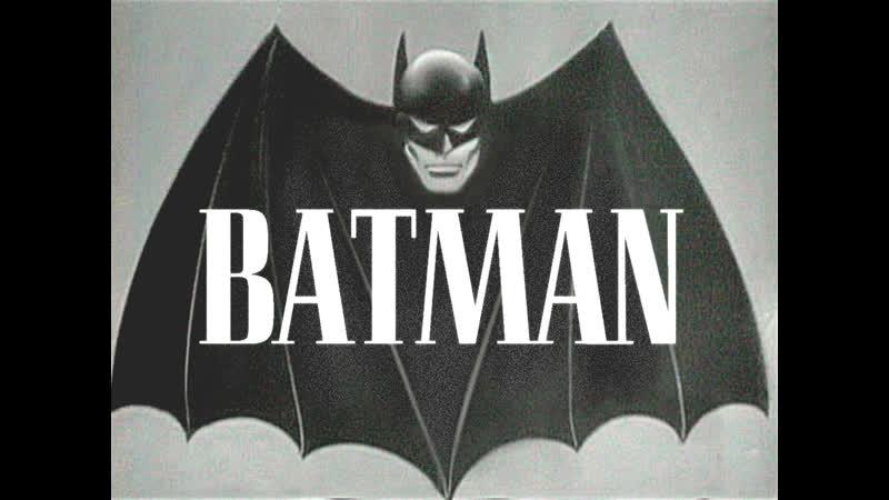 Бэтмен 1943 14 эпизод Batman Киносериал DC Comics