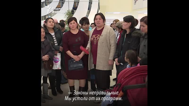 Пусть Назарбаев уйдет Призыв прозвучавший в акимате
