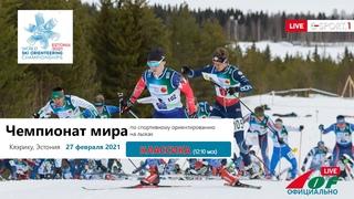 3 день. Классика. Чемпионат Мира по спортивному ориентированию на лыжах 2021 года