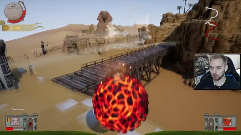 Финал Финальная битва с Богом Эп 5 Rock of Ages II Bigger Boulder