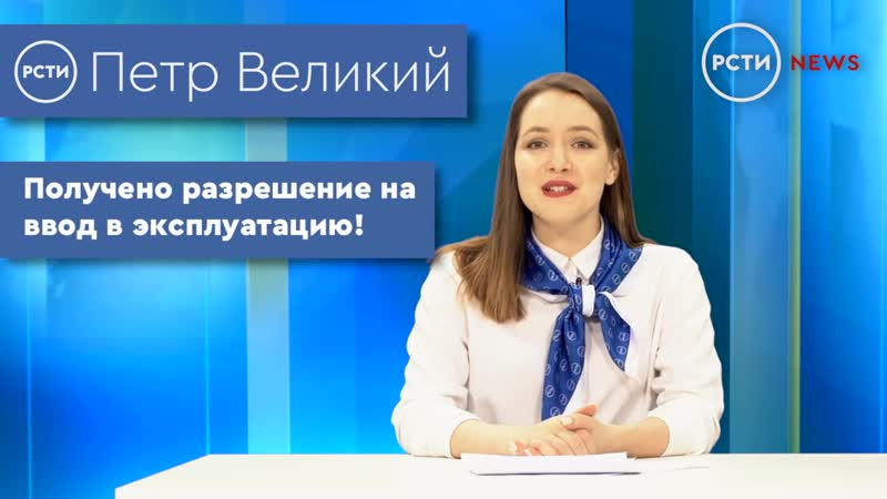 RSTI NEWS Ход строительства ЖК Петр Великий и Екатерина Великая в Рыбацком Февраль 2020 года