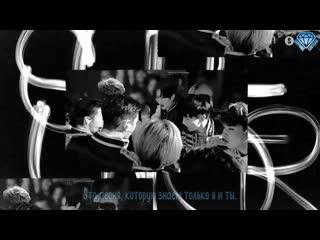 [Sapphire SubTeam] Super Junior - 우리에게 (The Melody) (рус.саб)