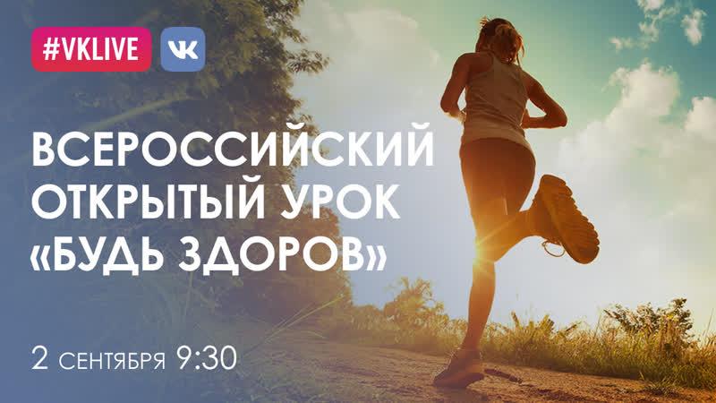 Видеозаписи Министерство просвещения Российской Федерации | ВКонтакте
