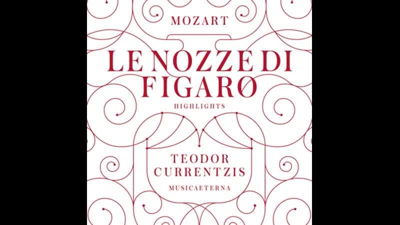 Le nozze di Figaro, K. 492_ Atto Terzo_ Sullaria. Che soave zeffiretto (No. 21,