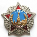 Персональный фотоальбом Максима Егорова