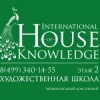 INTERNATIONAL HOUSE of KNOWLEDGE