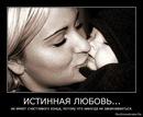 Фотоальбом Анны Назаровой