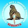 """Логотип Клуб любителей бега и зимнего плавания """"Ювента"""