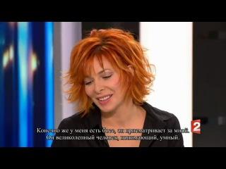 Rus sub Journal de 20h de France 2 -