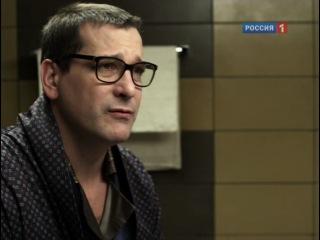 Фильм ДОМРАБОТНИЦА РОССИЯ 2010