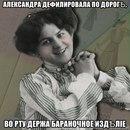 Фотоальбом Олександры Болговой