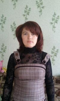 Гладкова Алёна (Васильевна)