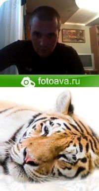 Никитосик Голяткин