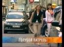 Депутаты Забайкалья предлагают казакам публично пороть геев