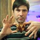 Личный фотоальбом Сергея Пиголкина