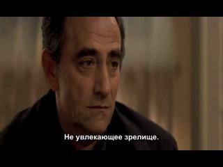 Дурные манеры / Transfixed (Mauvais genres) (2001)
