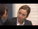 You re beautiful Ikemen desune Japan Jang Keun Suk