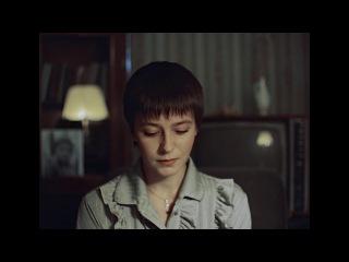 |  Советский фильм | Зимняя вишня | 1985 |