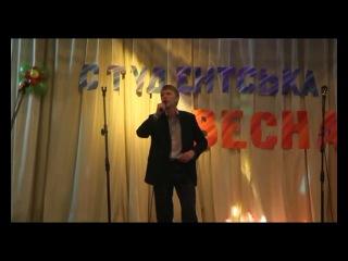 Глущенко Я. Вечір (КІ СумДУ)