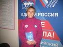 Фотоальбом Елены Федоровой