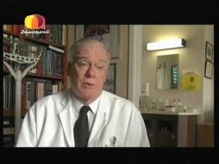 Докторология Doctor*Ology Травмотология