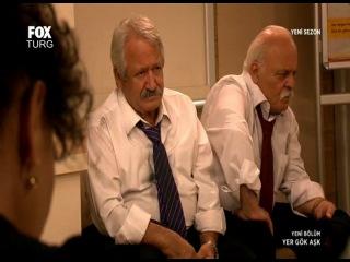 Между небом и землей 224, 225, 226 серии - Турецкий сериал