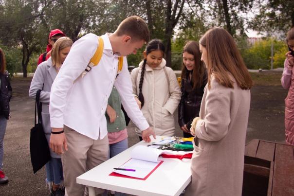 Завершили первый день ежегодного Форума активистов РДШ в городе Красноярске