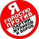 Фотоальбом Риммы Князевой