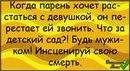 Фотоальбом Евгении Беловой