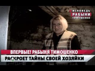 Русские Рабыни С Надписями Порно