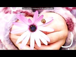 «Мамочка» под музыку Ечина Мария-МАМА - Твои теплые нежные руки