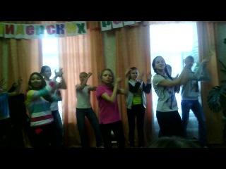 Кишерть Гала концерт 3 отряд Танец