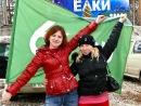 Фотоальбом Екатерины Сасовой