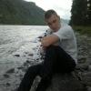 Данил Александров