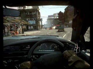 Medal of Honor Warfighter: GET LOW 10 min