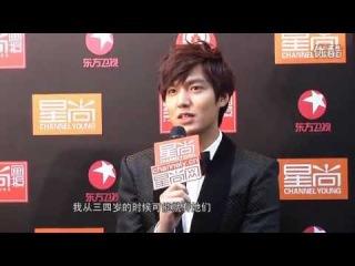 130118 Lee Min Ho @ China Fashion Awards Red Carpet