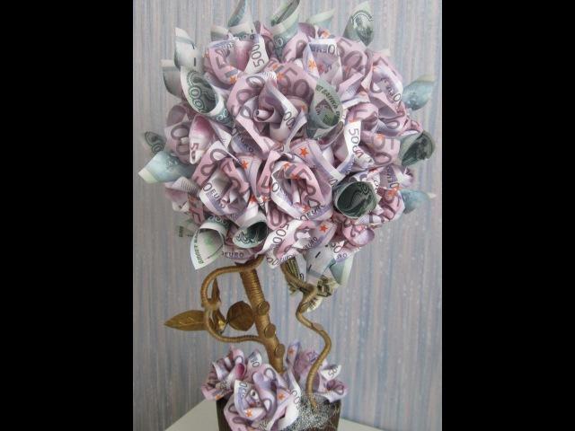 Подарок на 8 марта или день рождения. Красивый топиарии из роз. Розы из купюр.