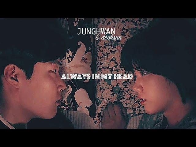 Junghwan deoksun | you're always in my head