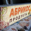 Альпина- НН, рекламно-производственная компания