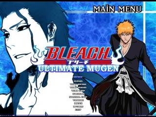 Bleach ultimate mugen 2015