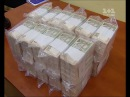 Затримали організатора фінансової піраміди «Хеликс» Дмитра Нагута