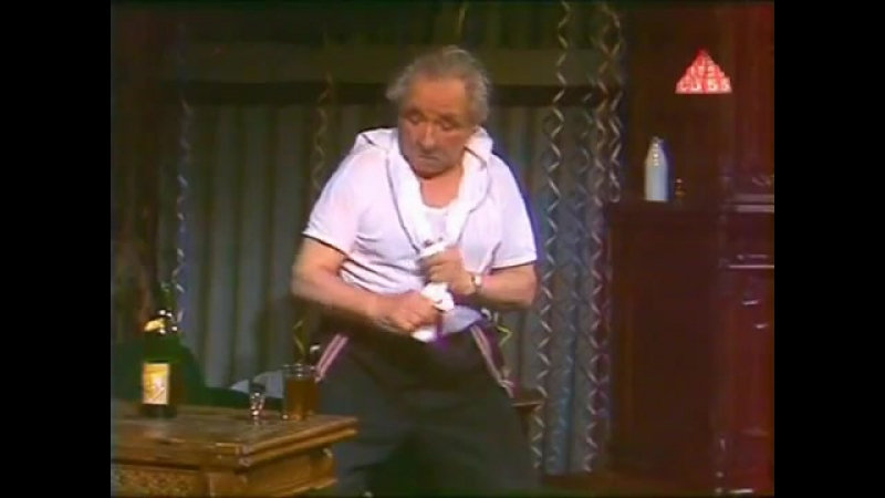Спектакль Энергичные люди 1974 2 й фрагмент легендарной сцены с Евгением Лебедевым
