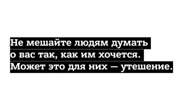 Фото №456241380 со страницы Петра Жихарева