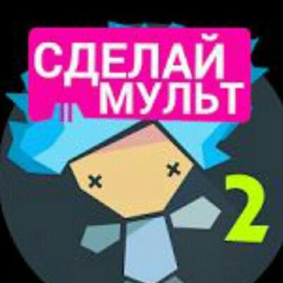 draw cartoons 2 | VK