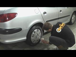 Чернение резины (дополнительная услуга автомойки Gartex)