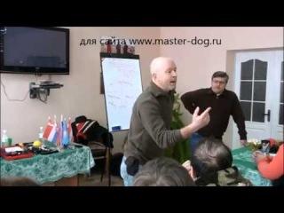 Барт Беллон (семинар) 7