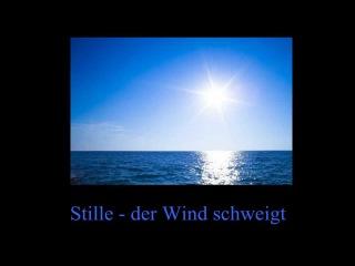 Rammstein - Schtiel  HD  (mit deutscher Übersetzung)