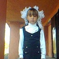 ДарьяСоколова