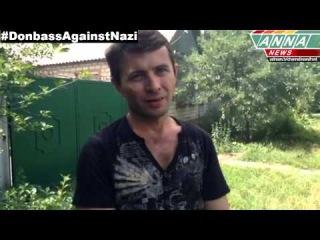 """ЛНР. Местный житель:""""Александровку бомбила укр армия""""."""