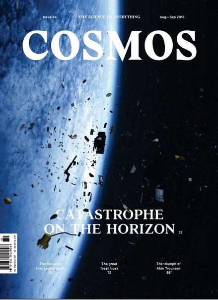 Cosmos - September 2015 AU s